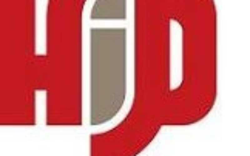 Logo HIP Leiden